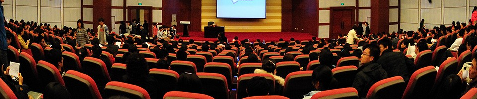 fisheye-lecture-hall_0