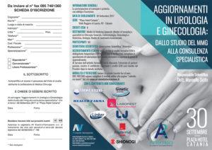 AGGIORNAMENTI IN UROLOGIA E GINECOLOGIA: DALLO STUDIO DEL MMG ALLA CONSULENZA SPECIALISTICA